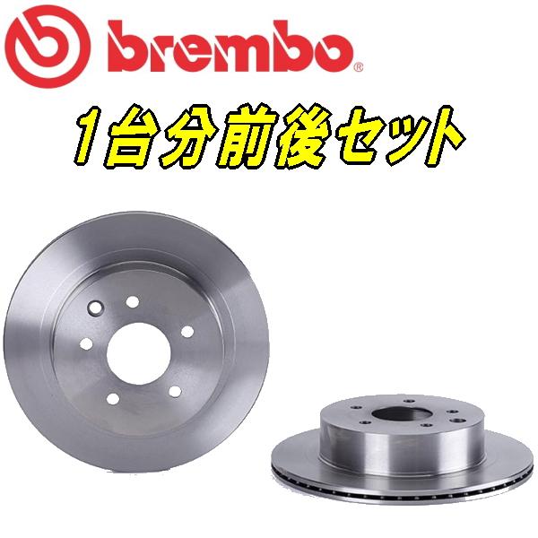 bremboブレーキディスクローター 前後セットV83W/V87W/V88W/V93Wパジェロ 06/8~