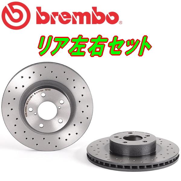 割り引き ブレンボXTRAドリルドブレーキローター リア用 brembo XTRAドリルドブレーキローター 新入荷 流行 09 11~12 6 リア用FN2シビックタイプRユーロ