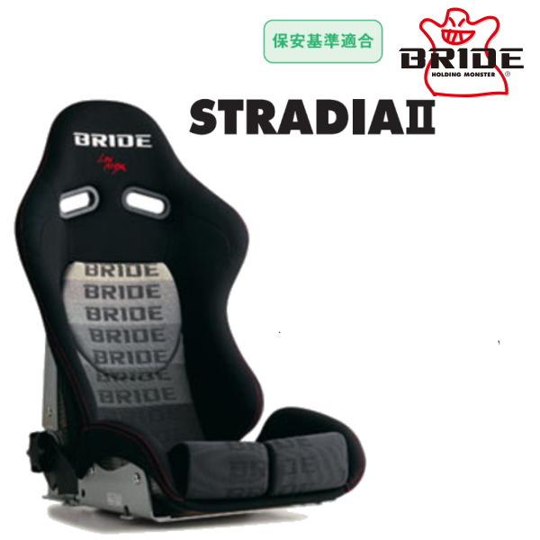 ブリッドSTRADIA II グラデーションロゴロークッションタイプ カーボンアラミド製