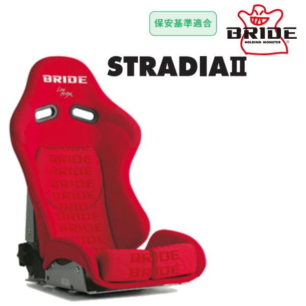 ブリッドSTRADIA II レッドロゴロークッションタイプ カーボンアラミド製