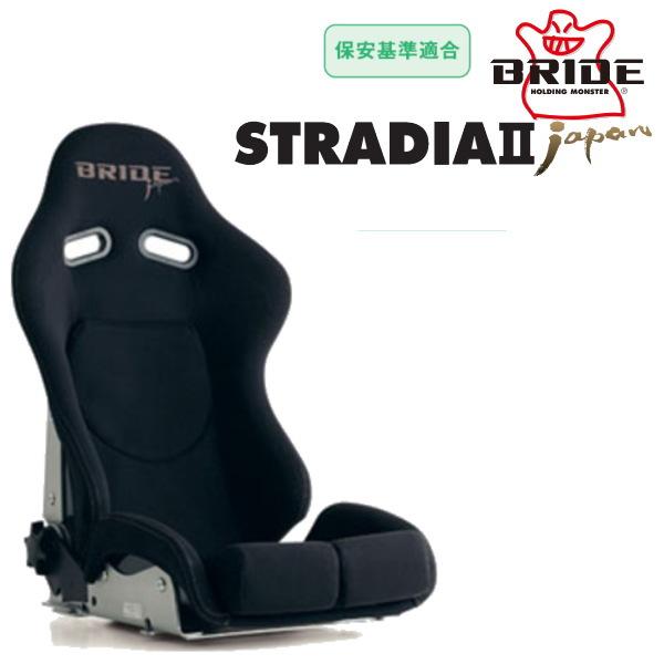 ブリッドSTRADIA II JAPAN スエード調生地ブラックロークッションタイプ スーパーアラミド製