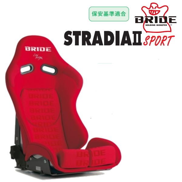 ブリッドSTRADIA II SPORTレッドロゴ STDタイプ FRP製