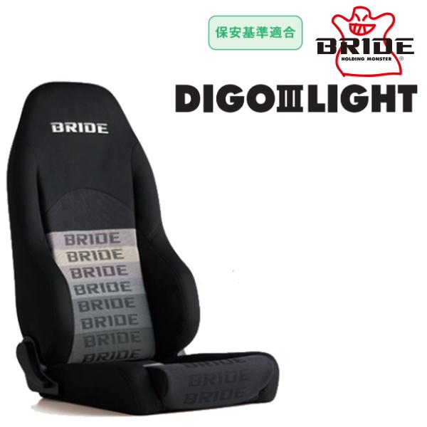 III LIGHTグラデーションロゴBE ブリッドDIGO シートヒーター無