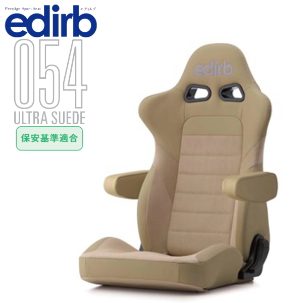 ブリッドedirb054 ULTRA SUEDEベージュ シートヒーター付