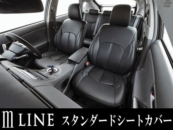 mLINE STDシートカバー黒ZRR80WノアSi 8人乗 17/7~助手席バックテーブル有りで2列目センターアームレスト有り