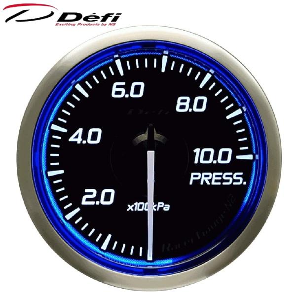 Defi Racer Gauge N2 52φ青ブルー燃圧計 圧力計 0~1000kPa