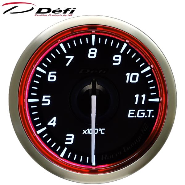 Defi Racer Gauge N2 52φ赤レッド排気温度計 200~1100℃