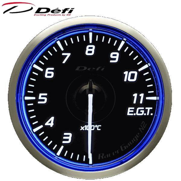 Defi Racer Gauge N2 60φ青ブルー排気温度計 200~1100℃