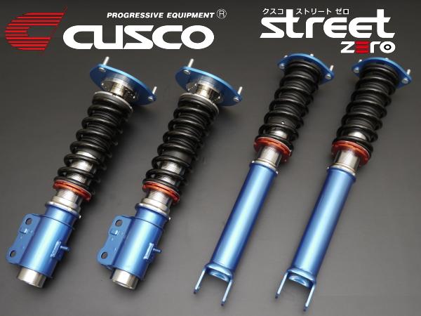 CUSCO street ZERO車高調整キット ピロアッパーマウント付S15シルビア 99/1~02/8
