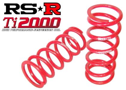 RSR直巻スプリング 内径66φ 長さ254mm レート14K 2本価格