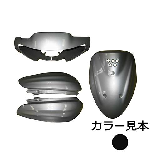 取寄 JOG 004B 外装4点セット YV50 5BM(SA01J) ブラック2(004B) スーパーバリュー ブラック2 1セット