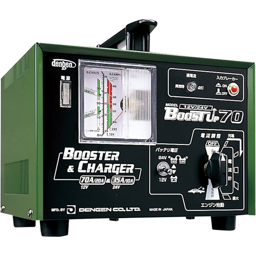 取寄 BOOST-UP70 BOOST-UP70 2役充電器 デンゲン 1台
