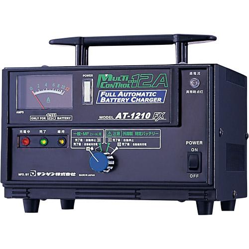 AT-1210FX AT-1210FX 密閉対応充電器 デンゲン 高さ:193mm×巾:230mm×奥行:195mm(突起物含む) 1台