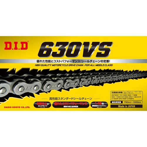 DID[大同工業] 630VS-110L スチール Oリング シールチェーン 1本 DID630VS-110