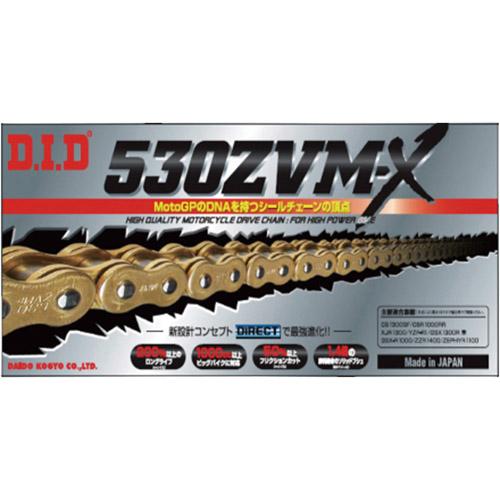 取寄 シールチェーン(Xリング) DID530ZVMX-100G 530ZVMX-100L(ゴールド) DID(大同工業) ゴールド 1本