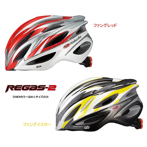 【2019春夏新作】 REGAS-2 リガス-2 ファングレッド リガス-2 M/L OGK(オージーケーカブト) REGAS-2 1個, デジカメ撮影用ライトのプロ機材:7d448d7f --- canoncity.azurewebsites.net