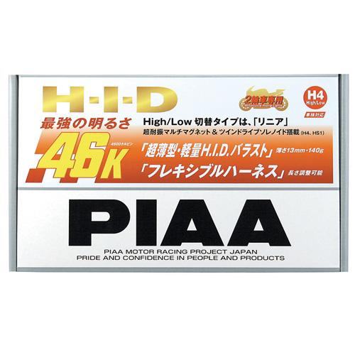 PIAA MH461 H.I.D.汎用オールワンキット スタンダードモデル H4切替 汎用 4600K メーカー品番:MH461 1個