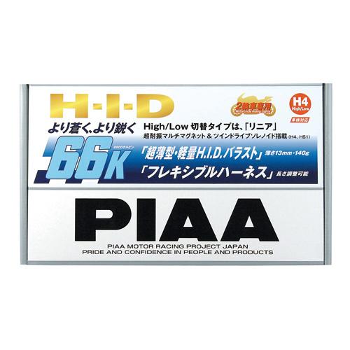 PIAA MH664 H.I.D.汎用オールワンキット スタンダードモデル HB3/4 汎用 6600K メーカー品番:MH664 1個