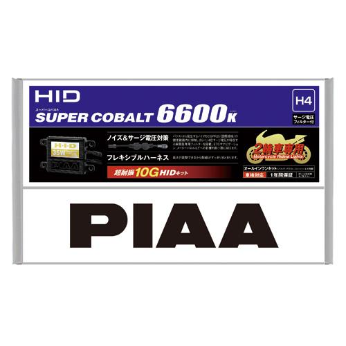 H4、HS1共用 Higt/Low切替 MH661F MH661F H.I.D.汎用オールワンキット サージ電圧フィルタ付モデル H4 66K PIAA H4、HS1共用 Higt/Low切替 1個