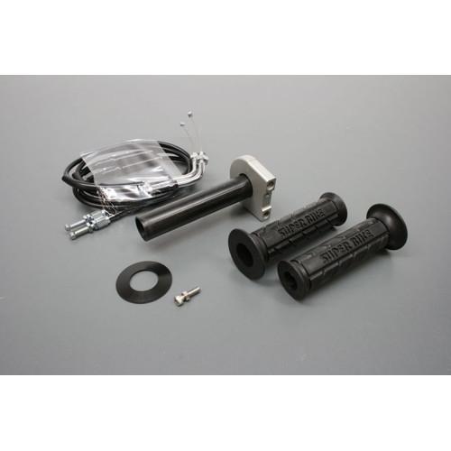1067695 1067695 スロットルキット ホルダーTYPE-3/ブラック 巻取φ40 メッキ金具 ACTIVE ホルダーカラー:ブラック 1個