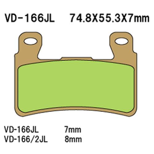 取寄 VD-166/2SRJL17 VD-166/2SRJL 17 シンタードメタルレーシングパッド Vesrah(べスラ) 1セット