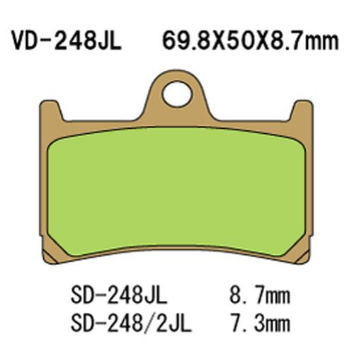 取寄 VD-248SRJL8 VD-248SRJL 8 シンタードメタルレーシングパッド Vesrah(べスラ) 1セット