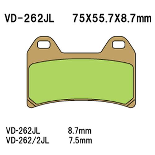 取寄 VD-262SRJL17 VD-262SRJL 17 シンタードメタルレーシングパッド Vesrah(べスラ) 1セット