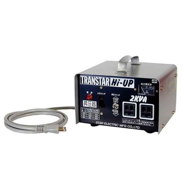 取寄 SHU-20D ポータブル昇圧器 トランスターハイアップ SUZUKID(スズキッド) 1台