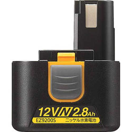 取寄 EZ9200S ニッケル水素電池パック Nタイプ・12V Panasonic(パナソニック) 1個