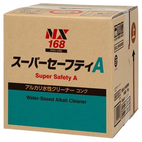 取寄 000168 スーパーセーフティAキューブ 20L イチネンケミカルズ(旧タイホーコーザイ) 1個