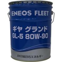 取寄 JX ギヤオイル GL-5 80 20L JX日鉱日石エネルギー 1缶(20L)