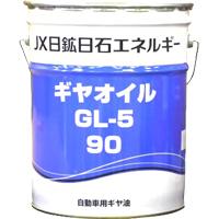 取寄 JX ギヤオイル GL-5 140 20L JX日鉱日石エネルギー 1缶(20L)