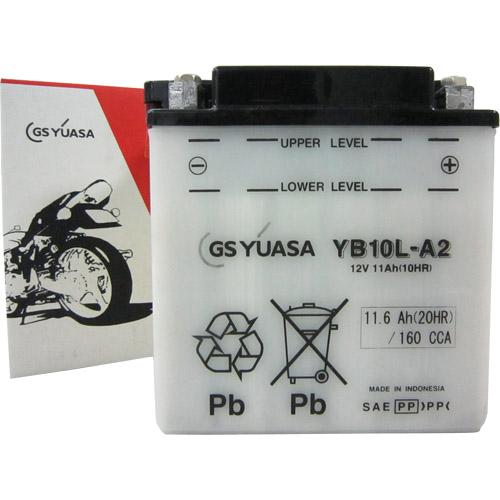 YB10L-A2 GSユアサ 液別タイプ(開放型) バッテリー GN250E/ボルティ/GS400対応