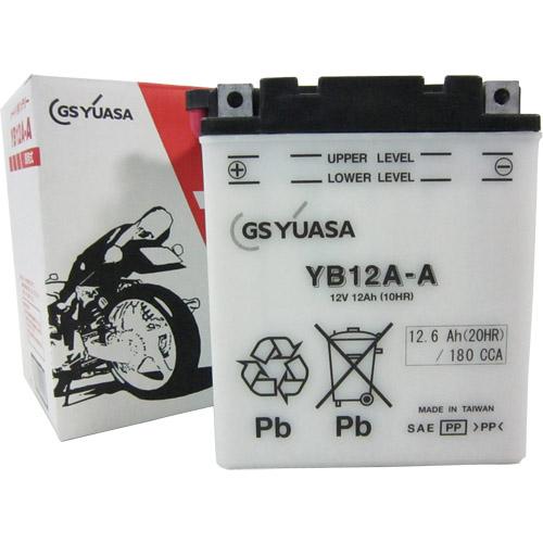液別開放型バッテリーです 使用前に電解液を注入して使用します YB12A-A GSユアサ 液別タイプ 開放型 VF400F スーパーホーク バッテリー 定番スタイル CB400N対応 高額売筋 CB400T CM400