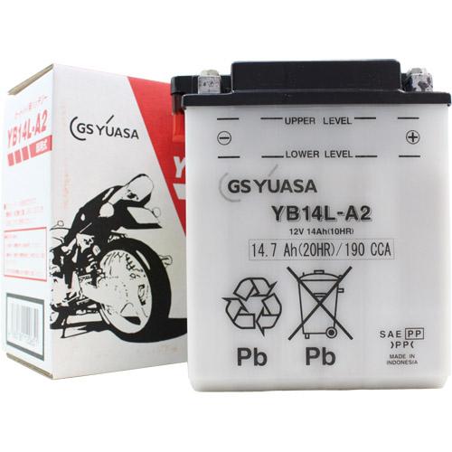 液別開放型バッテリーです 使用前に電解液を注入して使用します YB14L-A2 100%品質保証 GSユアサ 液別タイプ 格安 開放型 バッテリー CXカスタム 500 CB650 YD250対応 CB750F