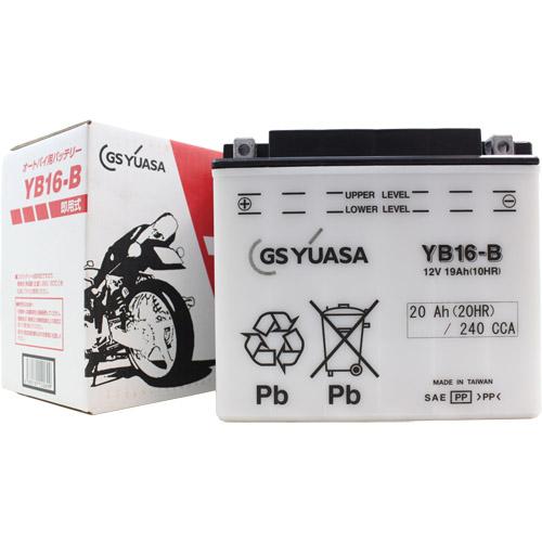 YB16-B GSユアサ 液別タイプ(開放型) バッテリー XLH スポーツスター/XR1000/RR1200/RS1200対応