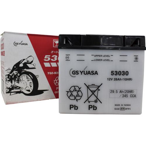 53030 GSユアサ 液別タイプ(開放型) バッテリー BMW K100/R100/R100RT対応