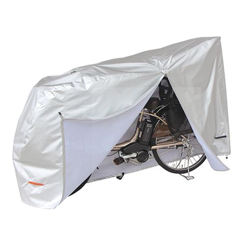 - 【ポイント最大43.5倍♪スーパーSALE!9/4-11】MARUTO 自転車 車体カバー EL-D 電動アシスト車におすすめ クイックカバー ハイバックタイプ シルバー EL-D アシスト3人乗り自転車対応