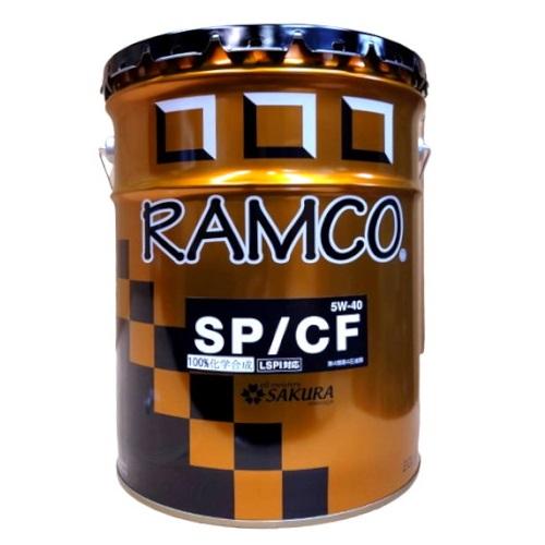 - ラムコ 自動車 完全送料無料 エンジンオイル SN CF 商い VHVI化学合成 5W-40 20L