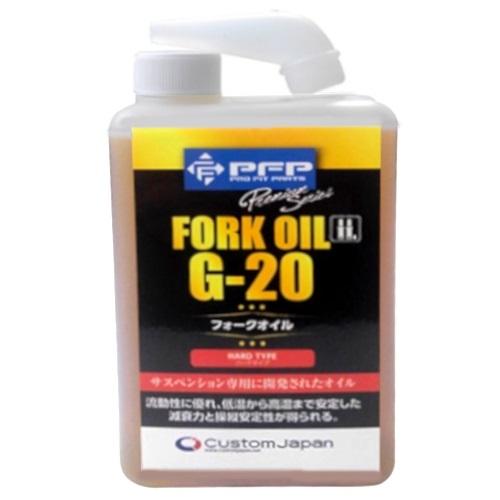 本日の目玉 - PFP ピーエフピー バイク 1L G20 購買 フォークオイル 1個売り