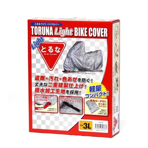 - イチバの日 ポイント最大19.5倍 TORUNA とるな 年中無休 バイク バイクカバー CBR600 3L ホーネ HONDA 人気 CB750 とるなライト