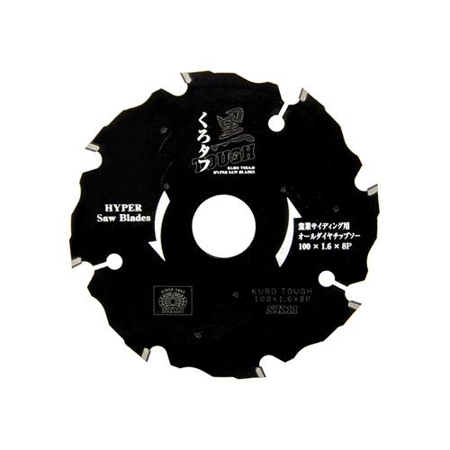 取寄 黒タフ 窯業サイディング用 100×1.6×8Pダイヤ SK11 1個