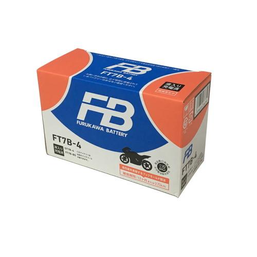 バイクバッテリー FT7B-4 FT7B-4 [YT7B-BS、GT7B-4 互換](液入充電済) 古河電池