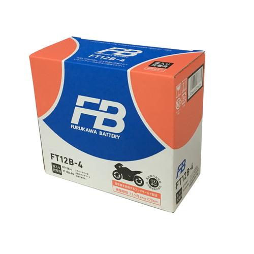 取寄 YT12B-BS/GT12B-4互換 FT12B-4 古河電池 液入充電済 MFバッテリー ドラッグスター400/TDM850 対応