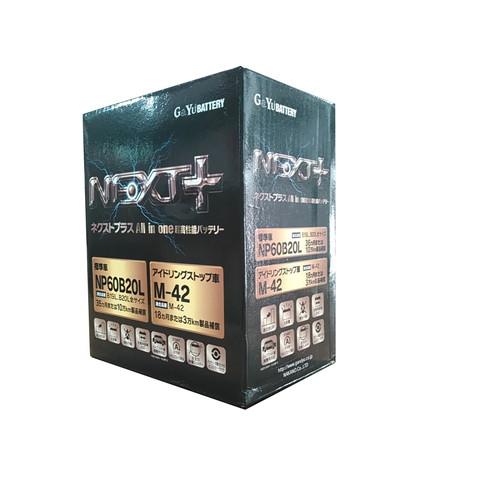 NP60B20L/M-42 NEXTプラス アイドリングストップ/ハイブリッド車補機用バッテリー G&Yu(ジーアンドユー) 1個