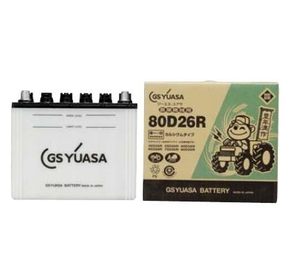 GYN-80D26R 農業機械用バッテリー GYN-80D26R GSユアサ 1個