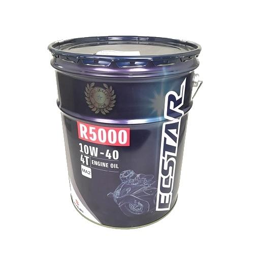 部分合成油 99000-21DB0-026 【純正部品】エクスター R5000 10W-40 MA2 20L SUZUKI(スズキ) 部分合成油 1缶