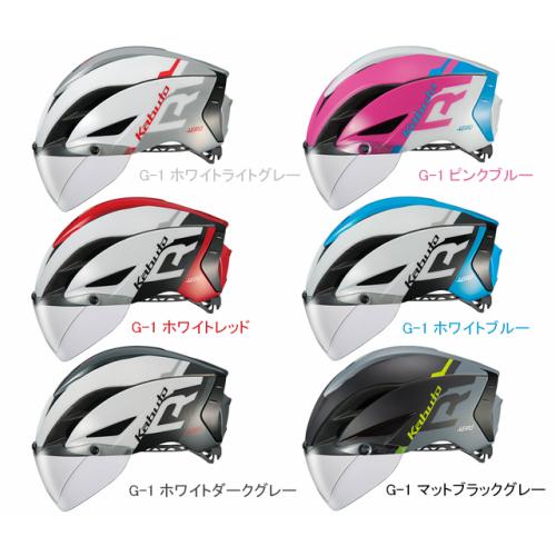 ヘルメット AERO-R1 AERO-R1 エアロ・R1 G-1 ホワイトレッド S/M OGK[オージーケーカブト]