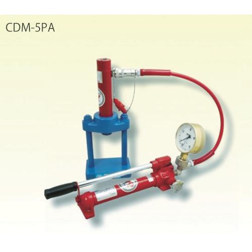 ジャッキ・油圧工具 CDM-5PA ミニプレスセット(手動式) CDMー5PA 理研機器