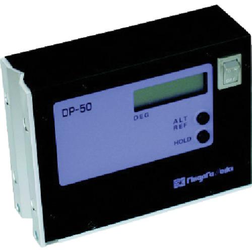 取寄 DP-50 デジタル角度計レベルニック DP-50 新潟精機 1台